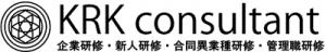 Consultant-logo_20190716113901