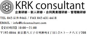 Logo_20190819111701