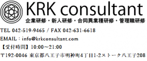 Logo_20190902115301